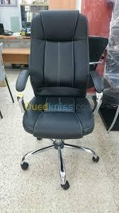 ouedkniss mobilier de bureau chaise operateurs 076a 15500da alger cheraga algérie vente achat