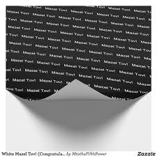 matte black wrapping paper 16 best wedding engagement wrapping paper images on