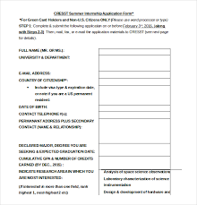 15 internship application templates u2013 free sample example