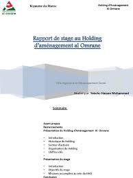 rapport de stage cuisine rapport de stage administration