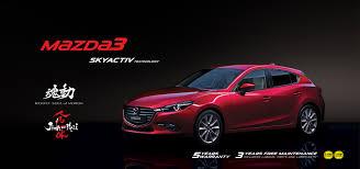 Mazda Malaysia Mazda Malaysia