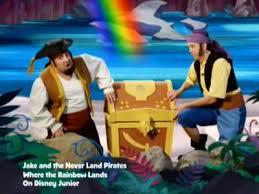 rainbow lands disney wiki fandom powered wikia