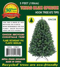 5ft blue spruce