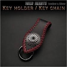 red key rings images Wild hearts rakuten global market genuine leather belt loop jpg