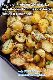 recette de cuisine facile et rapide et pas cher facile et prête en 20 min la recette des pommes de terre rôties