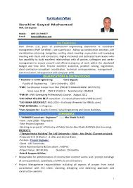 Civil Engineer Resume Examples by Civil Project Engineer C V Resume
