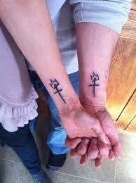 cross and crown tattoo on wrist tattoo designs tattoo pictures