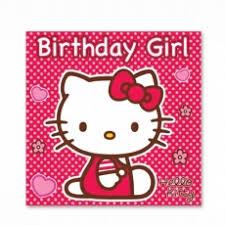 hello kitty birthday cards hellokitty greeting cards hello