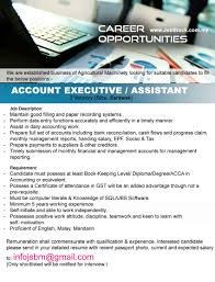 Resume With Salary Requirement Advertisement Detail Advertiser Agricultural Machinery