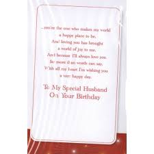 husband 60 birthday card best 25 60th birthday cards ideas on