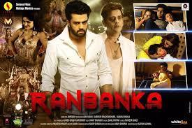 obsessed film watch online g9 divya solgama the filmi freak ranbanka movie review by