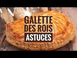 herve cuisine galette des rois des rois astuces hervé cuisine
