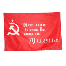 aliexpress com buy red cccp hammer flag of the soviet union