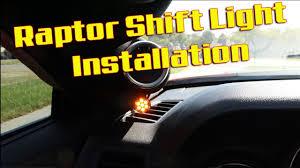 msd programmable digital shift light raptor shift light install youtube