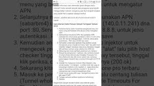 kuota gratis indosat januari 2018 cara internet gratis polosan indosat full speed terbaru 2018 youtube