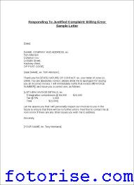 complaint letter response template car insurance complaint letter template fotorise com car insurance complaint letter template