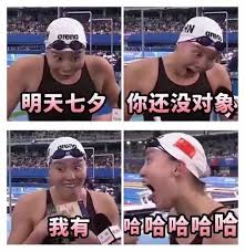 Meme Chinese - light hearted chinese olympian becomes internet meme all china
