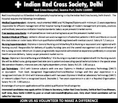 jobs in indian red cross society vacancies in indian red cross