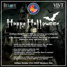 halloween club city of commerce amcham mongolia hosts 2014 asia pacific american chambers of