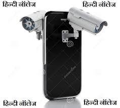 badlen design apne android phone ko cctv me kaise badlen glaxypoint