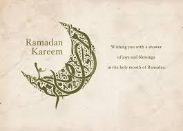 7 best ramadan cards images on ramadan cards islam