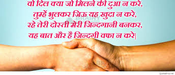 english quotes hindi language sayings u0026 photos 2017 2018