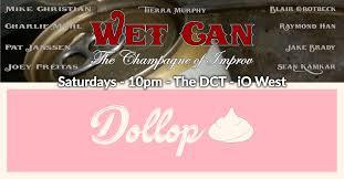 the del close theater io west