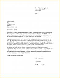cover letter widescreen collection of solutions cover letter for