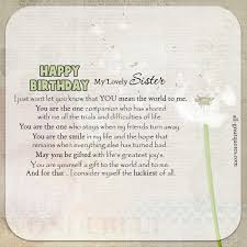 free birthday cards for sister happy birthday my lovely sister