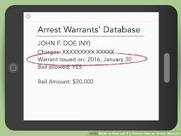 Free Bench Warrants Search - how to find out if a person has an arrest warrant 10 steps