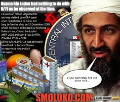 Obama Bin Laden Meme - isis and al qaeda made in the good ole usa and israel smoloko