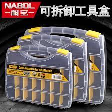 bureau des autos 钁e 小螺絲盒新品 小螺絲盒價格 小螺絲盒包郵 品牌 淘寶海外