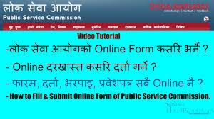 Np Full Form Loksewa Aayog Online Form Registration Public Service Commission