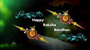 raksha bandhan greeting photos free downloads webextensionline