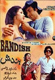 top 5 old pakistani movies to watch