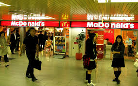 Kitchen In Japanese by Mcdonald U0027s Japan Is Adapting Open Kitchen Concept In Stores
