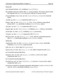 resume templates administrative manager job summary bible colossians prison epistles collection ntgreek in diagram