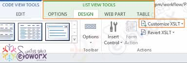 sharepoint designer missing list view tools in sharepoint designer 2013 sharepoint epm