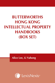 lexisnexis user guide butterworths hong kong intellectual property handbooks box set
