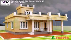 nir pearlson house plans beautiful small house plans in kerala youtube