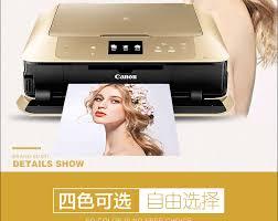 bureau vall馥 alen輟n 佳能 canon g7780 ts8080多功能家用打印机无线手机直连照片打印机