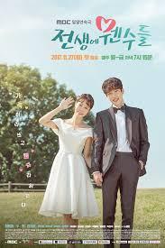 best korean drama 2017 watch korean drama online