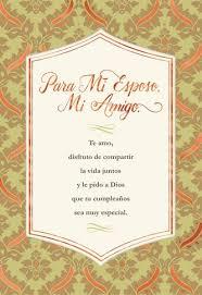 husband and friend spanish language religious birthday card
