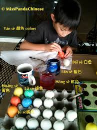 bilingual kids let u0027s learn the color words in mandarin chinese