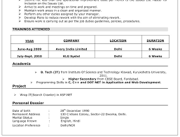 Sample First Resume by Careerana Resume Development Services Resume Writing Samples First