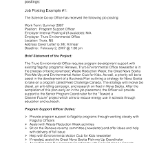 cover letter samples for internal job posting archives position
