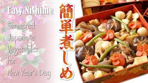 cuisine easy orens easy nishime simmered japanese vegetables osechi ryōri