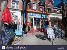 used clothing stores a used clothing store in kensington market a well known tourist