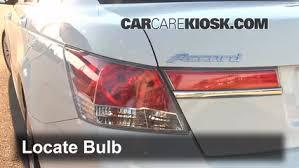 2009 honda accord brake light bulb brake light change 2008 2012 honda accord 2011 honda accord lx 2 4