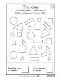our 5 favorite preschool math worksheets math worksheets
